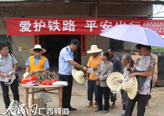 广西沿海铁路护路办会同钦州市护路组织深入铁路沿线乡村开展护路宣传活动。
