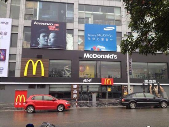 麦当劳桂林漓江餐厅