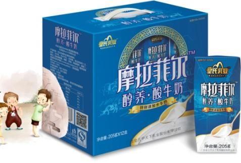 摩拉菲尔醇养酸牛奶特别之处在于不用放冰箱。