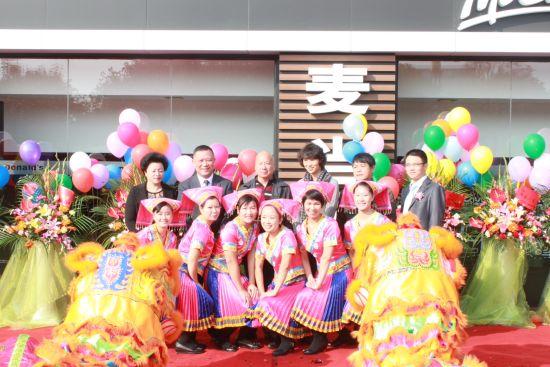 麦当劳桂林漓江餐厅隆重开业。
