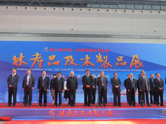 第10届中国—东盟博览会专业展—林产品与木制品展开幕。