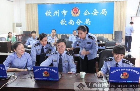 钦南分局开展微访谈活动。