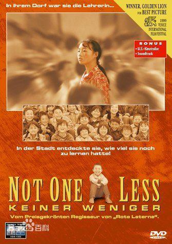 《一个都不能少》电影海报。资料图片
