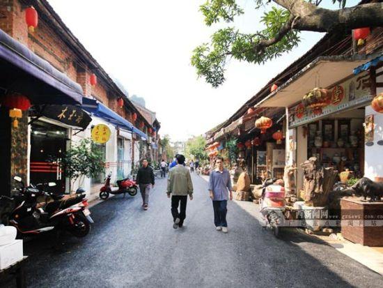 唐人文化园街景
