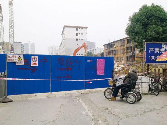 """虽然拆迁围挡处有告示,不少市民看到时却感叹""""为时已晚""""。"""