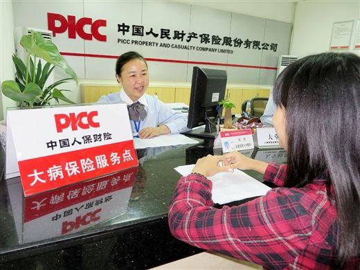 柳州市民在大病保险服务点咨询。