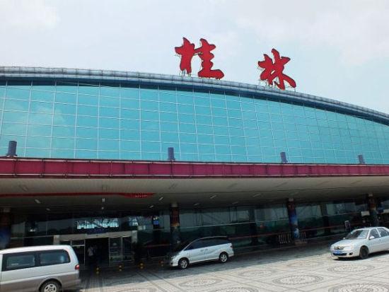 桂林两江机场 图/伊夫 新浪博客