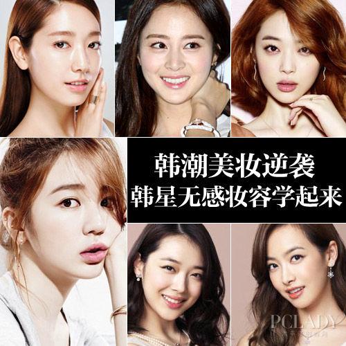 尹恩惠宋茜领衔无感美妆