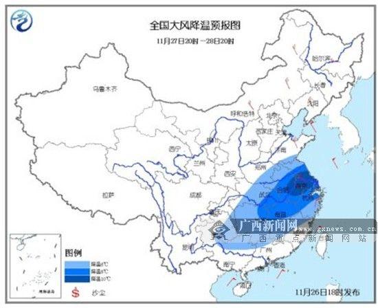 中央气象台26日18时发布的全国大风降温预报图。