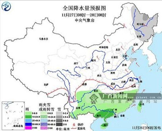 中央气象台26日6时发布的27到28日全国降水预报图。