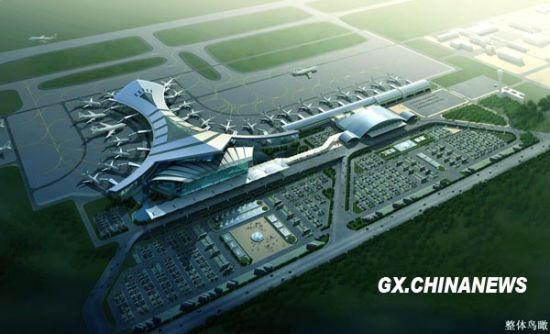 桂林机场B方案效果图
