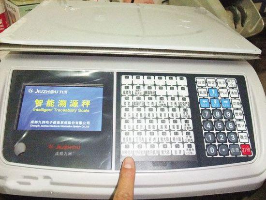 追溯秤的操作平台。南国早报记者 刘冬莲 摄