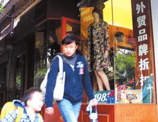 柳州街头外贸服装店越来越多。