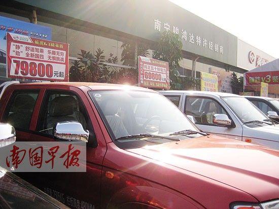 """在广西汽车市场内,不少新车都以""""国四排放""""作为广告来招揽顾客。"""