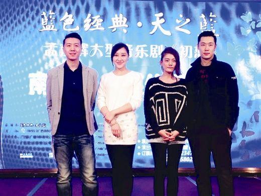 左起依次为李志浩、王赛男、孔雁、张弌铖