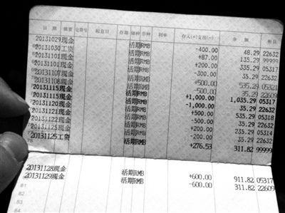 家里、孩子常常需要用钱,王秀青随时要补贴家用,家里唯一的存折见证了一个月的收入支出。.jpg