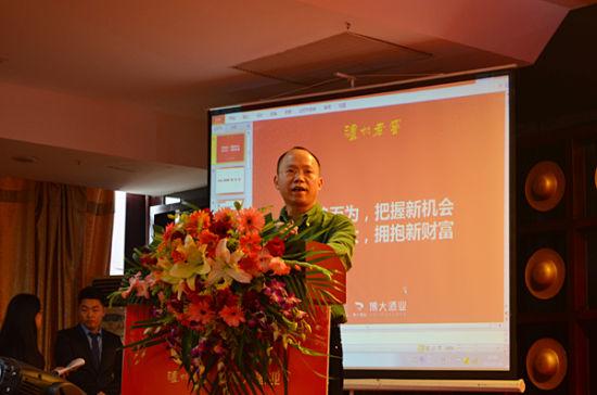 广西酒类行业协会会长张洪建发表讲话。图片来源:新浪广西