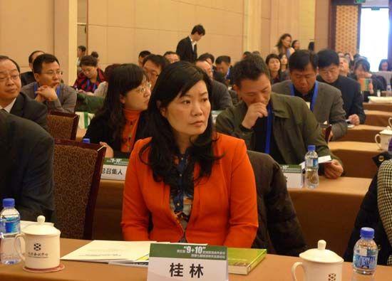桂林市旅游局张志红副局长出席会议。