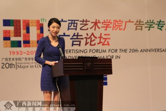 广西艺术学院广告学专业为广告行业培养了不少人才。广西新闻网记者 邓昶 摄