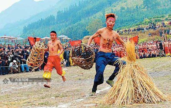 传统的瑶族体育竞技比赛