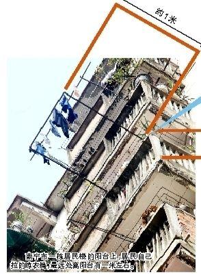 南宁市一栋居民楼的阳台上,居民自己拉的晾衣绳,最远处离阳台有一米左右。