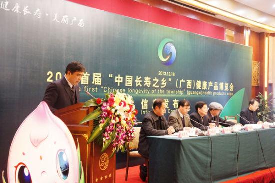 组委会执委会主任卢卫东介绍展会招商情况。图片来源:新浪广西