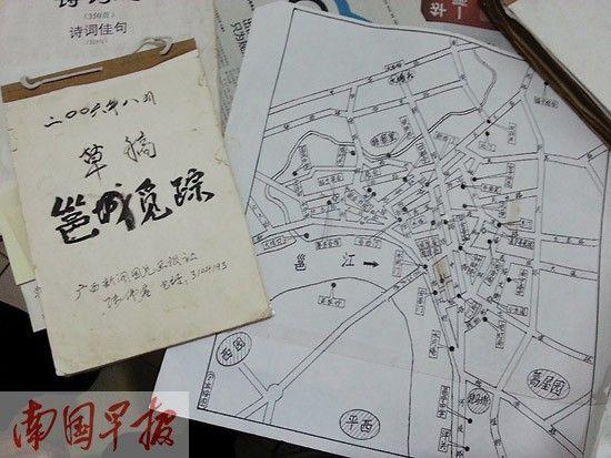 """图为由侯钊手绘的""""南宁古旧地名方位图""""。 南国早报记者 刘豫 摄"""