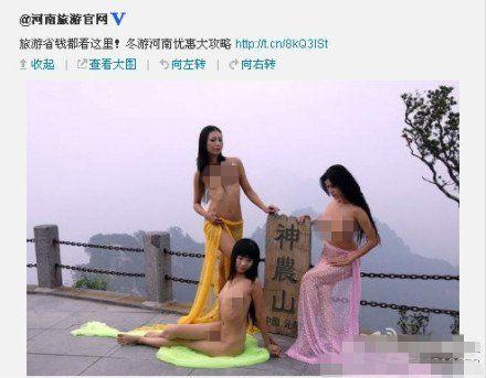 @河南旅游官网所发微博截图。
