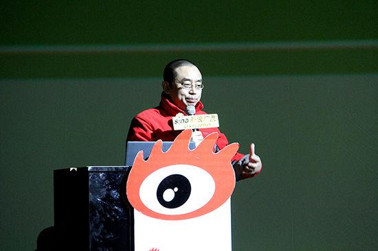 徐智明先生在做关于《在微博里做一个人》的主旨讲演。