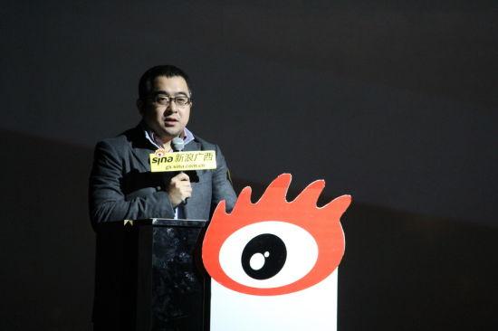 新浪市场部、商业频道运营部、地方站业务部总经理葛景栋先生致辞。