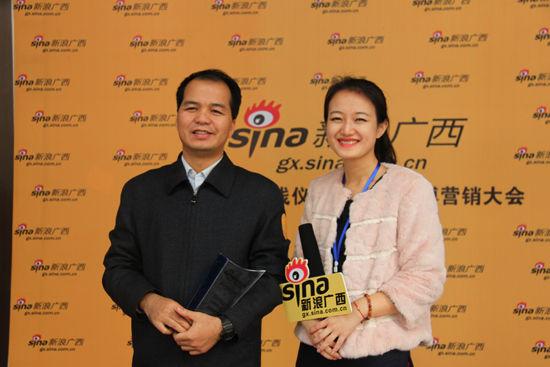 中共广西区纪律检查委员会宣教室副主任赵歧阳
