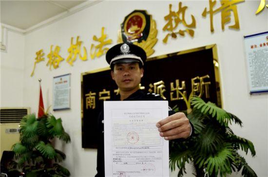铁警展示广西高铁第一张罚单。罗盛 摄