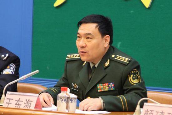 王东海政委主持会议