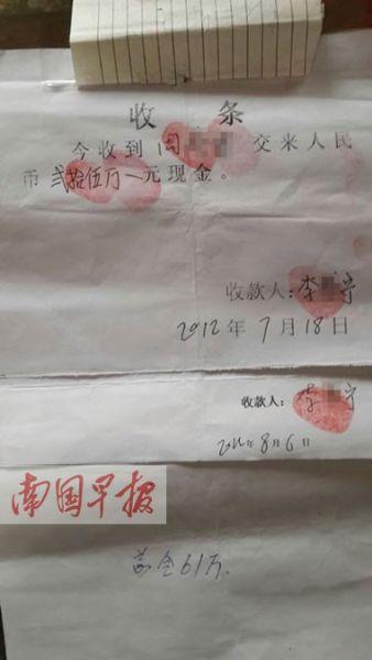 李某宁收钱后给周女士写的收条。记者 赵敏 摄