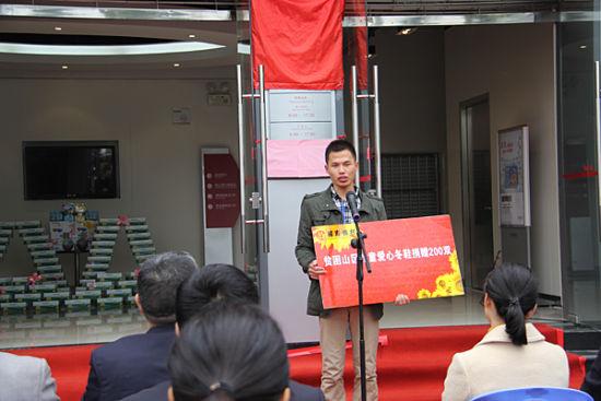 """八桂义工协会""""新年新衣项目""""获捐赠。"""
