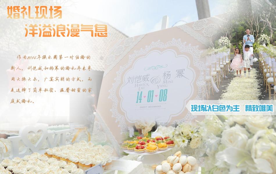 http://guangxi.sinaimg.cn/2014/0110/U10002P1402DT20140110200825.jpg