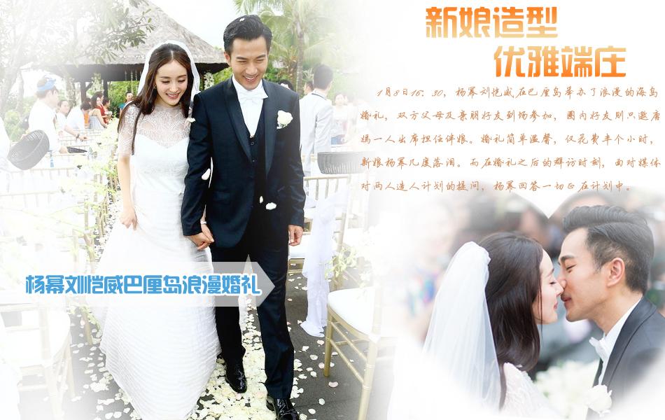 http://guangxi.sinaimg.cn/2014/0110/U10002P1402DT20140110200350.jpg