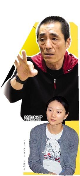 张艺谋和妻子陈婷(下)因超生被处罚