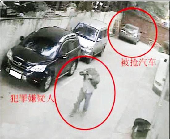 图为嫌疑男子和被抢车辆。 青秀山警方视频截图
