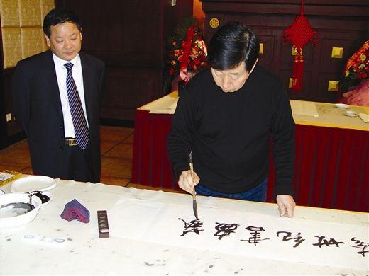 刘大为为跨世纪美术馆题词。