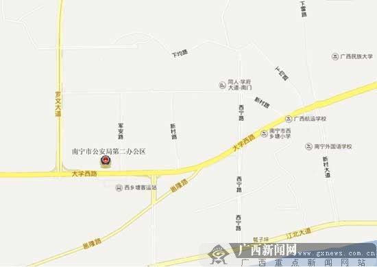 新址地图。图片来源:广西新闻网