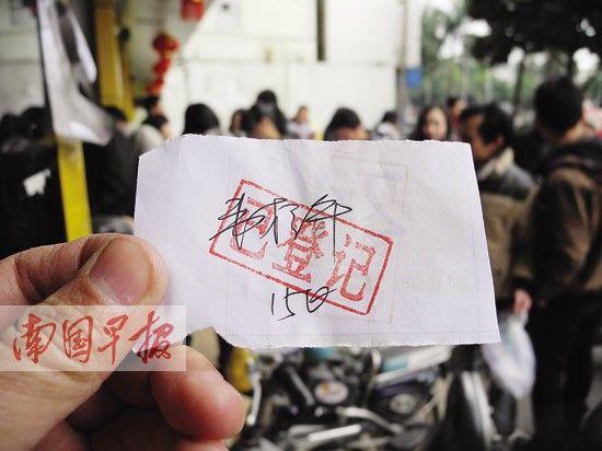 """已登记的车主拿到""""登记牌""""。南国早报记者 程浩楠 摄"""