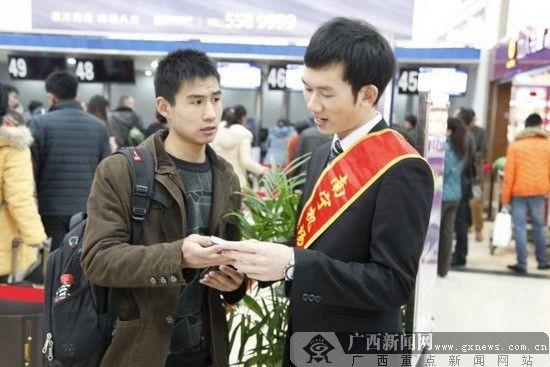南宁机场青年志愿服务者热心向旅客讲解机场有关区域功能,引导旅客办理手续。广西新闻网通讯员 张江田 摄