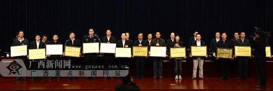 2013年度政协提案先进承办单位在领奖。广西新闻网记者 胡雁 摄