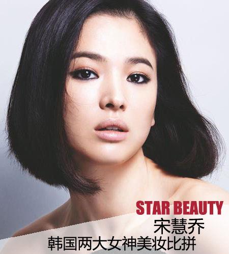 宋慧乔酷感妆容