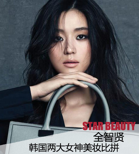 全智贤时尚杂志写真