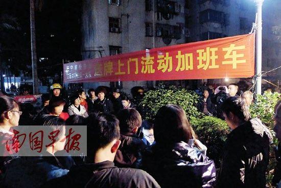 南宁交警一大队流动加班车夜间进小区上牌。记者 刘治理摄