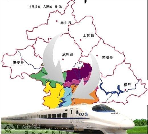 高铁时代,南宁旅游新机遇