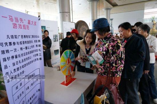 市民正在排队抽奖。广西新闻网记者 邓昶摄