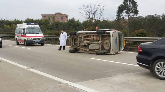 图为事故救援现场。
